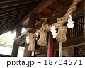 厳島神社 18704571