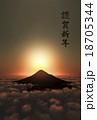 富士山 年賀状 ご来光のイラスト 18705344