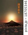富士山 年賀状 ご来光のイラスト 18705346