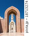 マスカットのスルタン・カブース・グランド・モスク 18713274