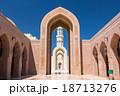 マスカットのスルタン・カブース・グランド・モスク 18713276