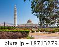 マスカットのスルタン・カブース・グランド・モスク 18713279