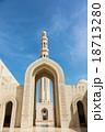 マスカットのスルタン・カブース・グランド・モスク 18713280