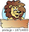 ライオン シンボルマーク ロゴのイラスト 18714893