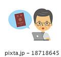 パスポートと男性 18718645