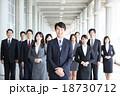 ビジネス 男性 スーツの写真 18730712