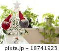 クリスマス 18741923