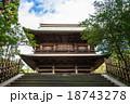 秋の鎌倉 円覚寺 山門 18743278