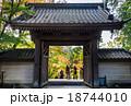 秋の鎌倉 円覚寺 総門 18744010