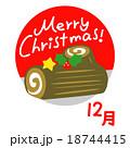 クリスマス クリスマスケーキ ブッシュドノエルのイラスト 18744415