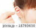 耳掻きする女性 18760630