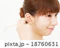 耳掻きする女性 18760631