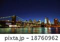 マンハッタンとブリックリンブリッジの夜景 18760962