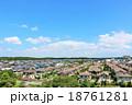 青空 住宅街 街の写真 18761281