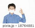 マスクをする男の子 風邪予防 中学生 小学生 18764881