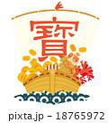 18765972