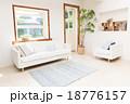 リビング 家 室内の写真 18776157