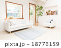 リビング 家 室内の写真 18776159