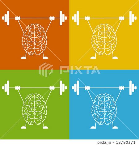 Train your brainのイラスト素材 [18780371] - PIXTA