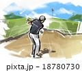 ゴルフ-バンカーショット 18780730