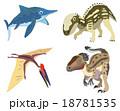 恐竜(イクチオサウルス、フクイサウルス、ケツァルコアトルス、ヴェロキラプトル) 18781535