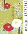 椿の和モダンな年賀状(余白あり)賀詞、文章付き 18782512