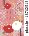 はがきテンプレート 椿 年賀状のイラスト 18782513