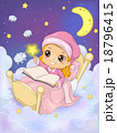 Kid Girl Bedtime Fantasy Book 18796415