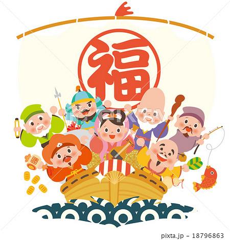 宝船の七福神のイラスト素材 18796863 Pixta