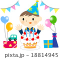男の子の誕生日 18814945