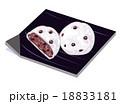 豆大福 和菓子 デザートのイラスト 18833181