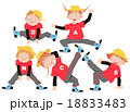 キッズダンス ダンス 子供のイラスト 18833483