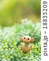 猿 人形 リラックスの写真 18835209