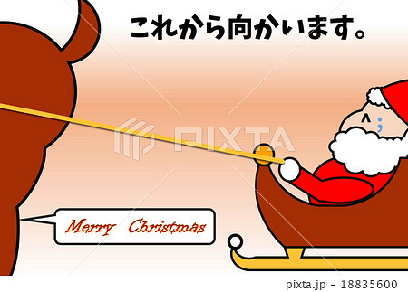 サンタクロースあわてんぼうのイラスト素材 18835600 Pixta