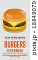 チーズバーガー ハンバーガー バーガーのイラスト 18849079