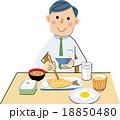 朝食 人物 食べるのイラスト 18850480