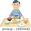 朝食 人物 食べるのイラスト 18850482