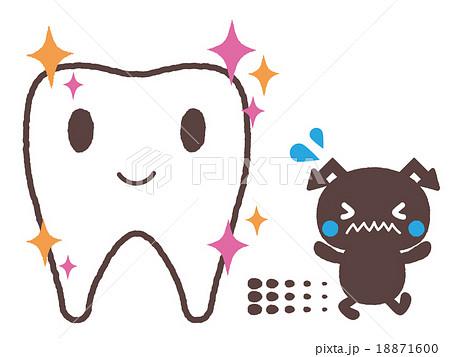 虫歯のイラストのイラスト素材 18871600 Pixta