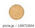 Bulgur:ブルグル(ブルガー小麦) 18872804