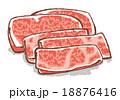 肉イラストB 18876416