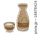 日本酒 徳利 お猪口のイラスト 18876424
