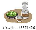 枝豆 日本酒 ベクターのイラスト 18876426