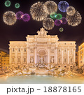 Beautiful fireworks under Trevi Fountain 18878165