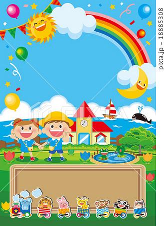 幼稚園 ポスター 18885308