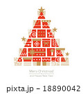 クリスマス クリスマスツリー クリスマスプレゼントのイラスト 18890042