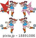 女子サッカーチーム 18891086