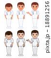 男性看護師 18891256