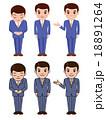ビジネスマン 18891264