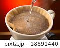 コーヒー ドリップコーヒー ドリッパーの写真 18891440