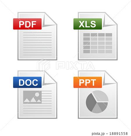 エクセルの拡張子 pdf
